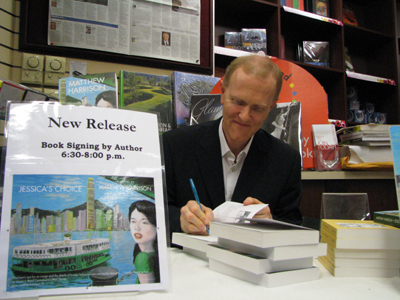 Matthew Harrison Book Signing - Jessicas Choice