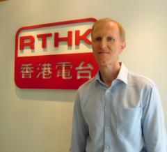 Matthew Harrison at RTHK Studio